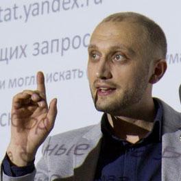 Милютин Александр