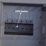 Комплектация ЩОН6 DIN рейкой