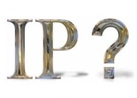 Степень защиты IPR